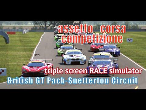 Assetto Corsa Competizione   British GT Pack Snetterton Circuit |