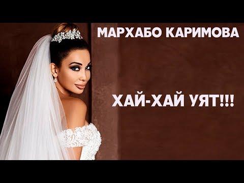 МАРХАБО КАРИМОВА MP3 ШЕЪРЛАР СКАЧАТЬ БЕСПЛАТНО