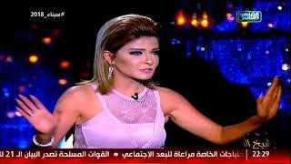 النجمة علا غانم تروي تفاصيل خلافها مع النجم مصطفى شعبان والمنتج تامر مرسي Video