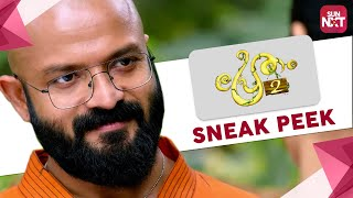 Pretham 2 - Best Scene | Sneak Peek | Full Movie on Sun NXT | Jayasurya, Saniya Iyappan | 2018