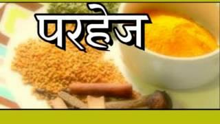 Pet ( Stomach ) Ki gas Main Kya khana Ha Kya nahi Khana HINDI