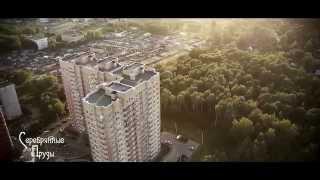видео Недвижимость в Серебряных Прудах