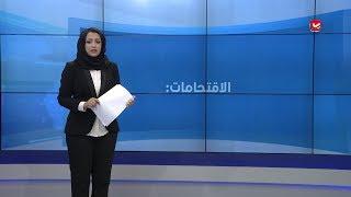 3200 مواطن تم ترحيلهم وتهجيرهم قسريا واكثر من 50 أسرة خرجت وفرت من عدن | المرصد الحقوقي