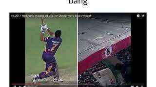 Pak vs world XI 2017