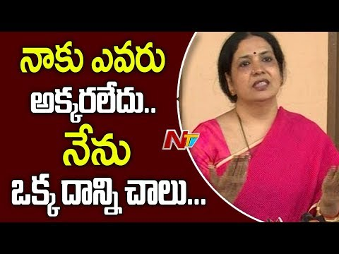 Jeevitha Rajashekar Press Meet Over Casting Couch || Fires on Sandhya || NTV