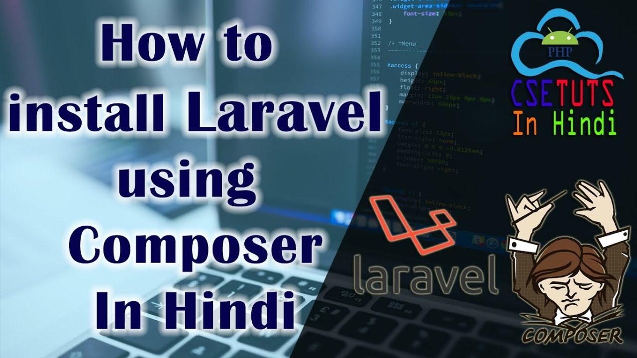 1 Laravel in Hindi : How to install laravel using composer in hindi