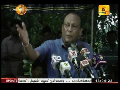 News1st Lunch Time News Shakthi TV 1pm 07th July 2017