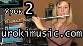Музыкальные инструменты из рук в руки в москве. Купить флейту б/у или новую в москве частные объявления и предложения. Сегодня, 06:02. Флейта yamaha yfl-281 с резонаторами в линию посеребренная с кейсом art. Флейта yamaha yfl-211dii ми-механика без резонаторов не в линию-.
