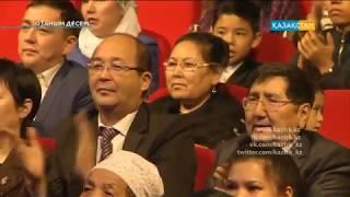 Досымжан Таңатаровтың шығармашылық концерті