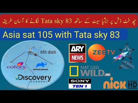 Tata sky 83 dish settings asia sat 105 se Tata sky 83 set krne Ka tarika  dish info dik
