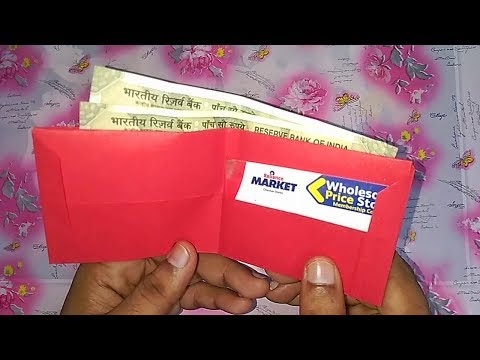 How to make a paper wallet | Origami wallet | How to make wallet with paper