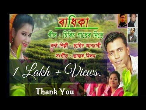Sirish Gacher Nicher: New Adivashi Song By Sahid Ansari