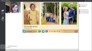 Маркетинг планы Oriflame, Faberlic, TianDe, Avon, NL
