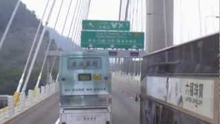 LWB A43 - 大欖隧道 至 青嶼幹線收費廣場 Tai Lam Tunnel to Lantau Link Toll Plaza