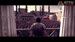 "Total War: Rome 2 - ""Послушай меня"" (Русская озвучка) (RUS)"