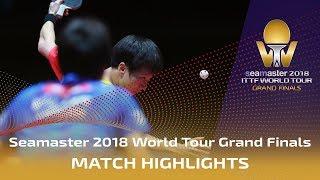 Lin Gaoyuan vs Jun Mizutani | 2018 ITTF World Tour Grand Finals Highlights (1/2)