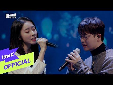 Youtube: Double Fantasy / Gayoung & Hong Dae Kwang