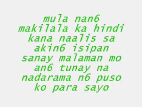 bintana with lyrics repablikan - YouTube
