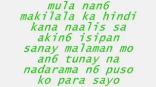 Bintana - Repablikan w/ lyrics