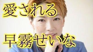 宝塚歌劇団は阪急電鉄の一事業部門、未婚の女性だけが構成する歌劇団。...