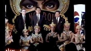 Michael Jackson rare footage reports compilation HD | N68jackson