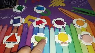 Развивающие занятия с ребенком дома/ Настольные игры с детьми/ Занятия с ребенком ДЦП, ЗПР