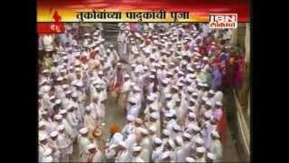 Sant Tukaram Maharaj Palakhi Prasthan Sohala