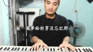 黃小琥 - 順其自然 by  Vincent Jhan (Acoustic)