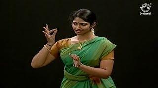 Learn Bharatanatyam - Natya Vardhini - Javali (Facial Expression)