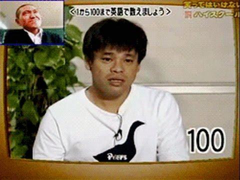 JIMMY ONISHI FUNNY COMPILATION (ENG SUB)
