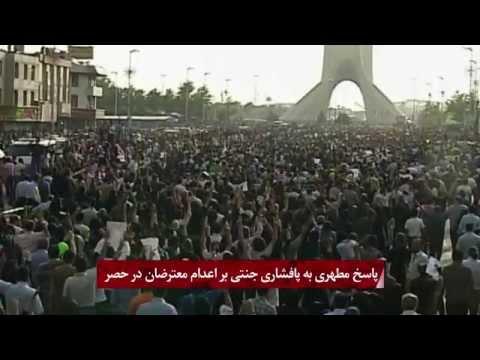 پاسخ مطهری به پافشاری جنتی بر اعدام معترضان در حصر