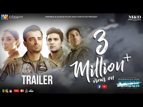 Parwaaz Hai Junoon | Official Trailer 2018 | Hamza Ali Abbasi | Ahad Raza Mir | Pakistan Air Force