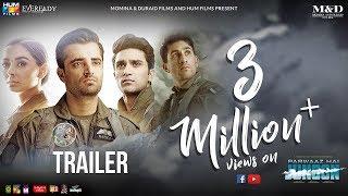 Parwaaz Hai Junoon Official Trailer 2018 Hamza Ali Abbasi Ahad Raza Mir Pakistan Air Force