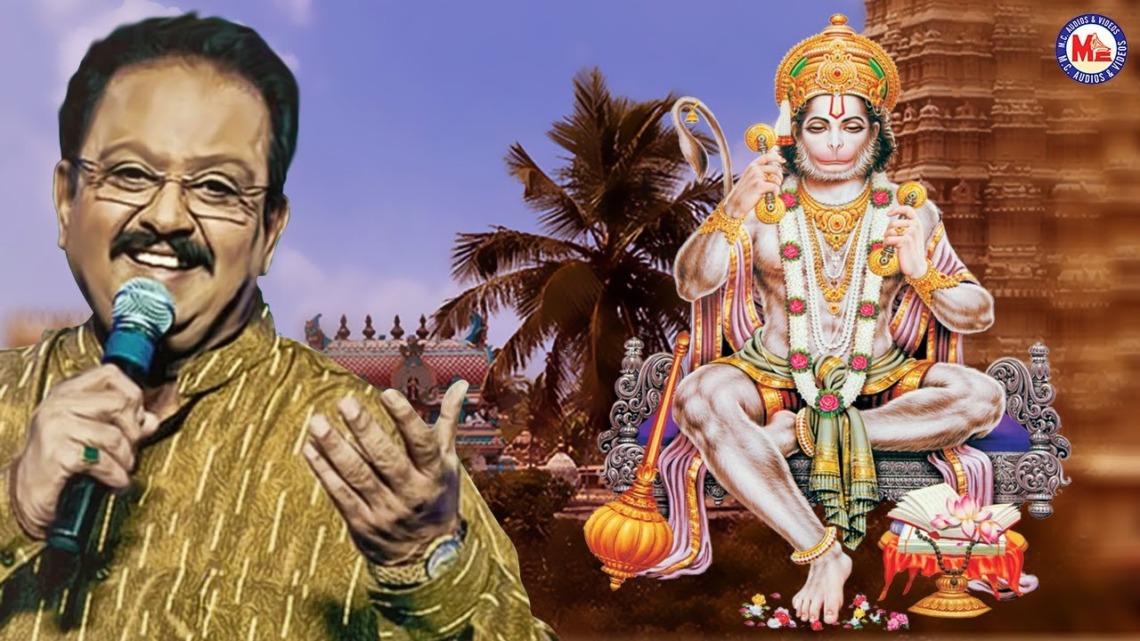 Download ஹனுமான் ஸ்தூதி பாடல்   Hanuman Devotional Songs Tamil   SP Balasubramaniam Songs Tamil   SPB Songs
