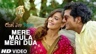 Mere Maula Meri Dua Javed Ali Mp3 Song Download