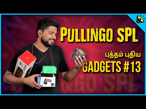 Pullingo Special 👦 – Top Tech Gadgets #13 Series in Tamil – Loud Oli Tech