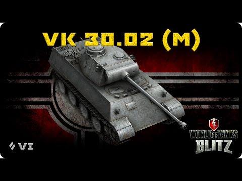 Обзор VK 30.02 (M) - Недопантера
