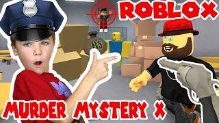 SAUVE-TOI DE PAPA DU MEURTRIER ! / ROBLOX MURDER MYSTERY X