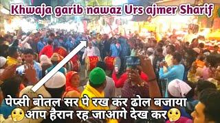 Latest Videos Khwaja garib nawaz ajmer sharif dargah live videos urs 2019
