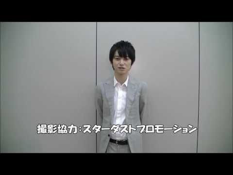 ラブホの上野さんにご出演の本郷奏多さんにタレントデータバンクが直撃インタビュー! インタビューの写真・全文はこちらでご覧になれます♪...