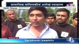 Pimpri Chinchwad Youth develop Improve My City (IMC) Mobile app