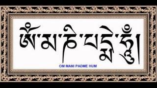 Án Ma Ni Bát Di Hồng - (Om Mani Padme Hum)