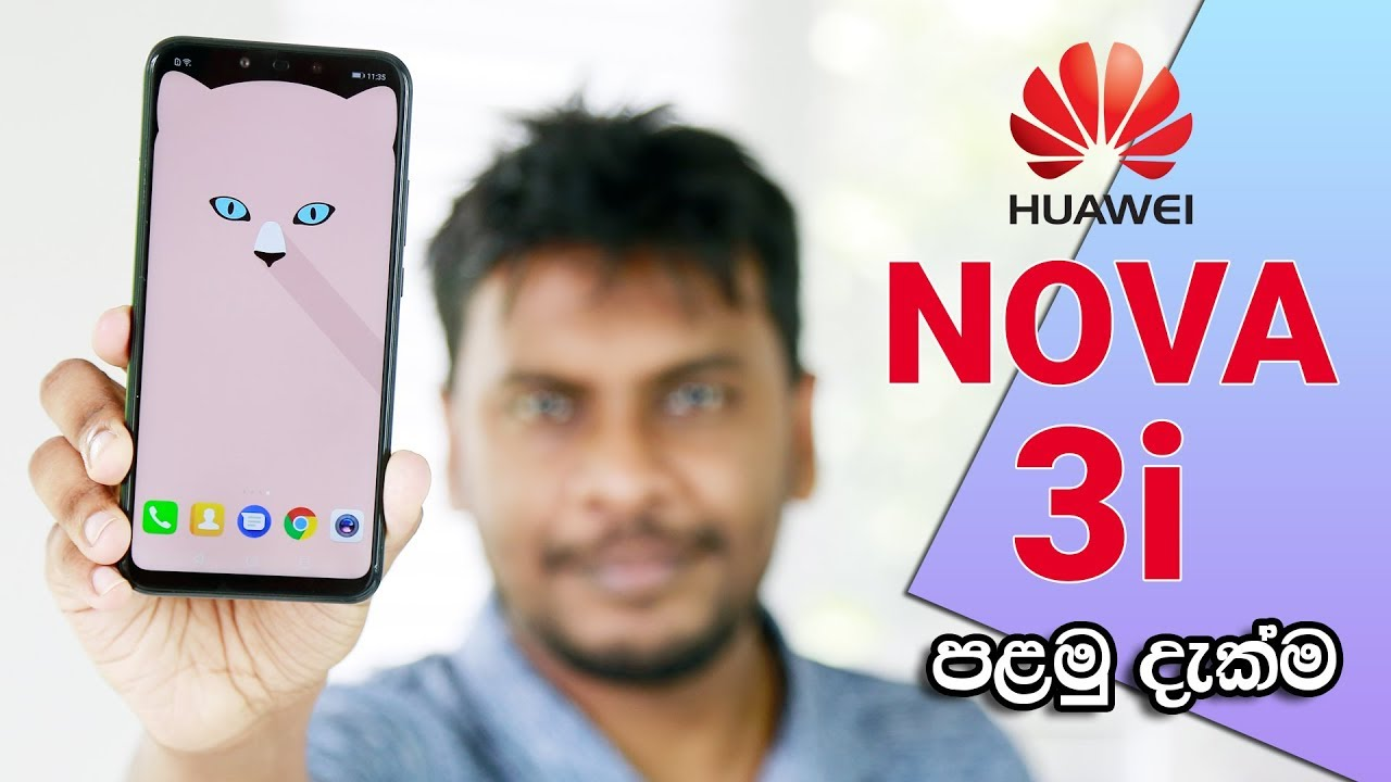 Huawei Nova 3i First Look Sri Lanka