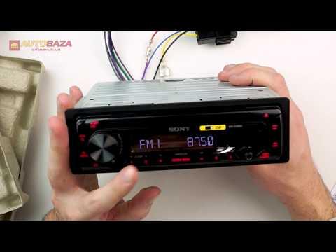 Автомагнитола Sony CDX-G1300U