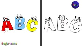 How to Draw a Cartoon | Cute ABC Draw with us nursery rhyme by Sager Sons