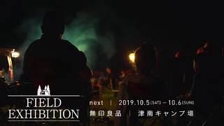 ogawa   2019 OFE 南乗鞍 .Night