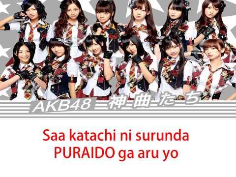 AKB48-Pioneer Lyrics