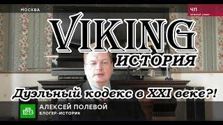 Депутат Иванов предложил госдуме