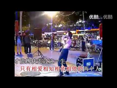 【缘份】广州街头歌手阿龙  Chinese Street Performer Alon