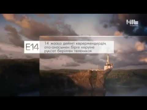 Ханзада Жумонг 70 бөлім (серия) Қазақша